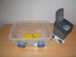Glovebox + Germicide lamp